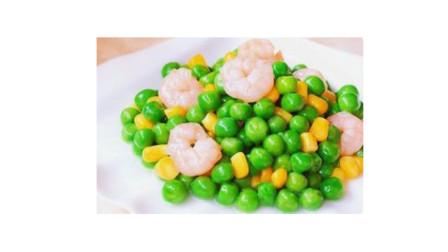 玉米虾仁炒青豆