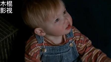 小鬼当街(中):这个小孩有点可爱,金刚都认他做小弟