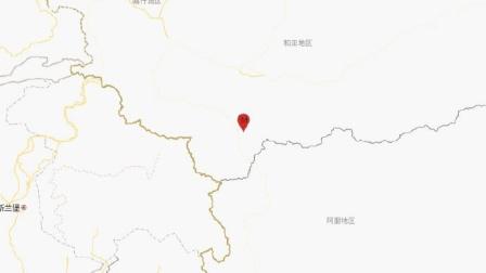 和田地区和田县发生3.1级地震,震源深度10千米