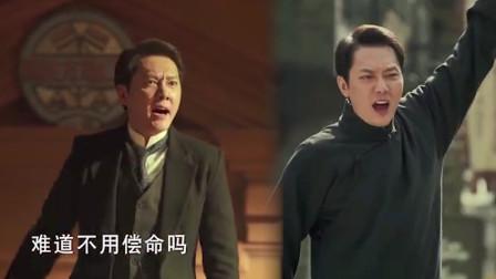 冯绍峰离婚后拼事业,新剧状态好演正义律师,台词超燃让人热血沸腾