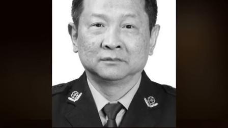 痛心!铜仁市局刑侦支队支队长黎红兵因积劳成疾因公牺牲!