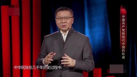 中国大思政 中国:中国走向民族自觉