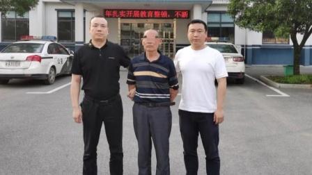 湖南衡阳一家三口惨遭害灭门,35年后嫌疑人在宁乡落网