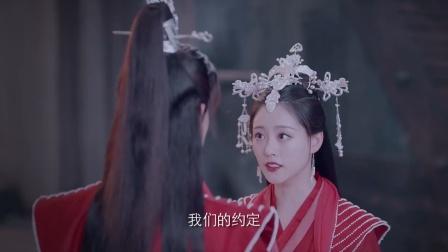 遇龙:四世流萤被逼嫁人,龙王现身当众抢亲