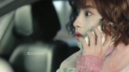 女司机口齿伶俐技术高超, 居然让靳东主动服软 ,靳东 ,温暖的味道
