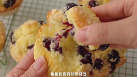 爆浆蓝莓麦芬蛋糕