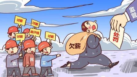 """广西:保障农民工工资支付 住建领域农民工积案实现""""清零"""""""