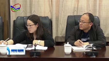 县办开展党史学习教育专题讲座