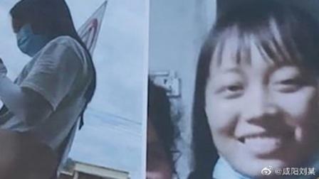 22岁中国女翻译厄瓜多尔遇害案,:系18岁厄籍男性