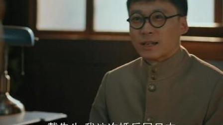 #浙江卫视大浪淘沙 #电视剧大浪淘沙 为了谋的高薪职位,周佛海表示自己不参与党内事务