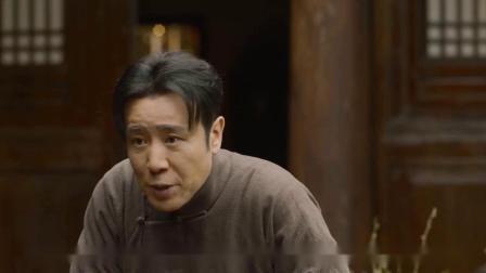 《觉醒年代》高能解说版02:陈独秀终于抵达上海
