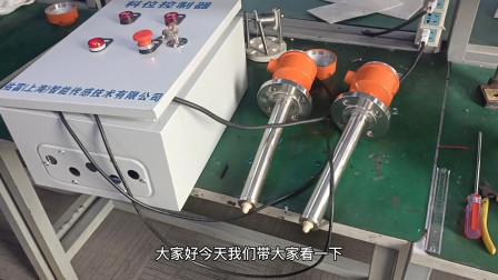 「佑富」智能微波料位开关与控制柜的接线方法