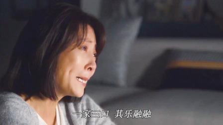 阳光姐妹淘:你好吗?二十年后的你还好吗?