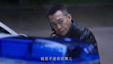 重生:张译这段太帅了演技炸裂啊