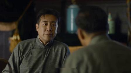 《觉醒年代》高能解说版05:蔡元培欲邀请陈独秀来北大任教