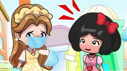 白雪公主动画:戴口罩从我做起