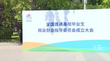 中国银行拓展企业线上招聘渠道,助力企业降本增效