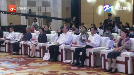 """""""五彩消费 美好生活""""2021嘉兴红船文化旅游节开幕"""