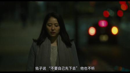 爱上谎言的女人:女人失魂落魄的走在夜晚的马路上