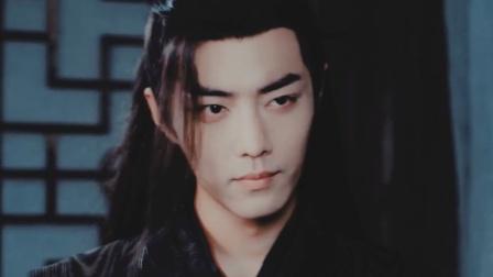 陈情令:肖战×刘诗诗,我会永远守护着你