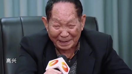马云曹德旺秀英语,90岁袁隆平一开口惊艳全场!大佬飚英语现场