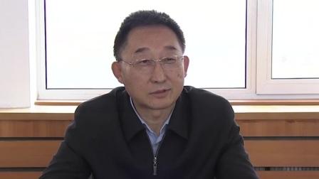 辽宁新闻 2021 刘宁到大连庄河市普兰店区长海县调研