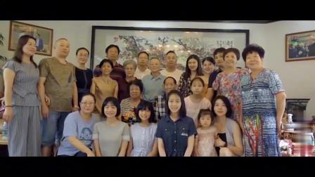家人镜头前谈袁隆平合集,儿媳眼中的公公:民主开明从不催生!