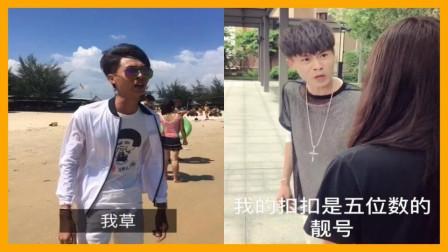 广西老表: 许华升这是碰到桃花运了吗, 有妹子撩他还不答应?