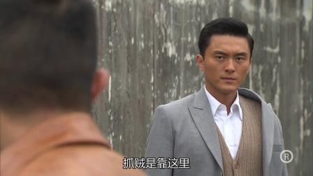 收规华:杨明还是穿运动休闲更帅一点