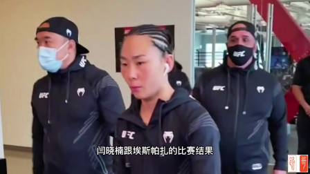 遗憾!闫晓楠无缘冠军挑战权,第二回合被埃斯帕扎TKO