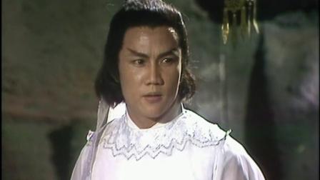 陆小凤之武当之战:我就不信眼睛次不进去
