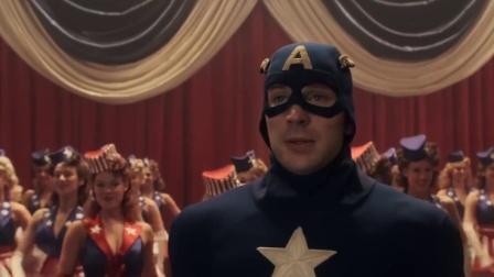 美国队长:美国队长全世界最帅·s