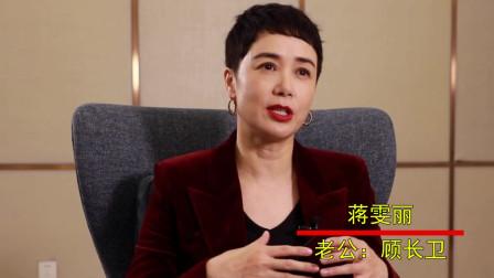 11位被导演收入囊中的女星,陶虹陈红蒋雯丽