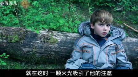 男孩意外救下外星机器人,从此获得守护神③
