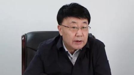 """青海海西州政协原副孔祥辉被"""""""":对配偶失管失教"""