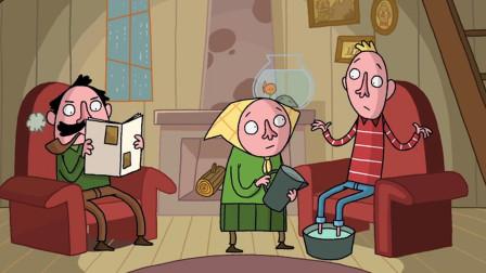 讽刺动画《离家出走》:过度溺爱孩子,只会培养出一个废物!
