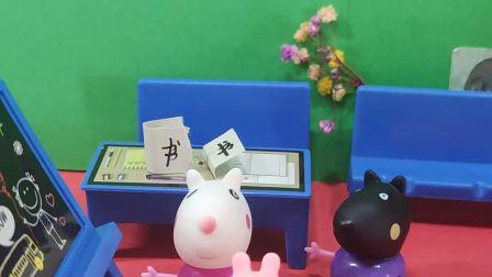 猪爸爸决定送孩子们上幼儿园