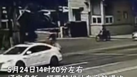 通报:辽宁阜新一两轮机动车突然 致15伤 原因正