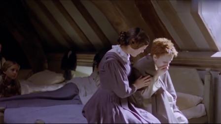 简爱:海伦和简爱被处罚,俩人同时剪短头发,这一刻简爱特别内疚