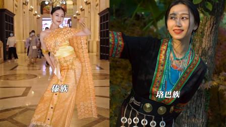 95后女孩耗时247天,拍摄56民族传统服饰,眉目传情演绎最美民族风