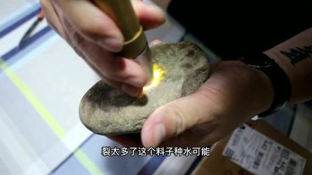 翡翠原石:冰种的价格收来一块帝王裂!从满心欢喜到心如灰就是一瞬间!