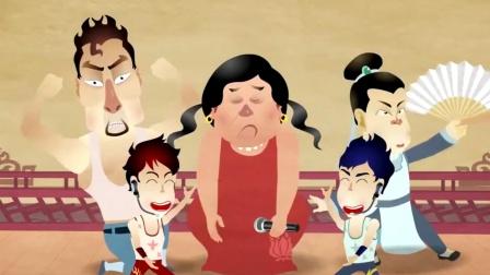 《吃饺子02》吃了上顿没下顿,人活一世都没意思了