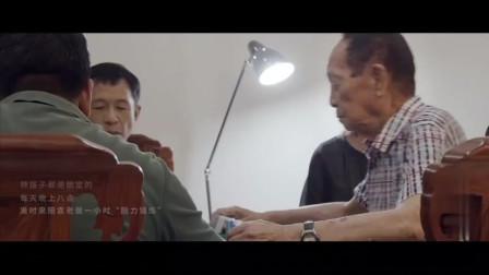 袁隆平生前日常,每晚有固定牌友陪打麻将,做一小时脑力锻炼