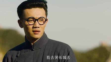 觉醒年代:不知道为什么想起了张若宇的爸爸妈妈!