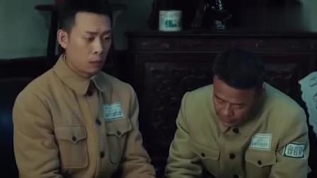光荣时代:朝阳和兄弟一起套路局长,为吃饺子用尽手段 -