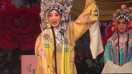 北路梆子《金水桥》(中)忻州市梅琳北路梆子剧团演出