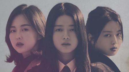 妹妹被校霸打成重伤,双胞胎姐姐顶替妹妹身份,前往学校进行复仇