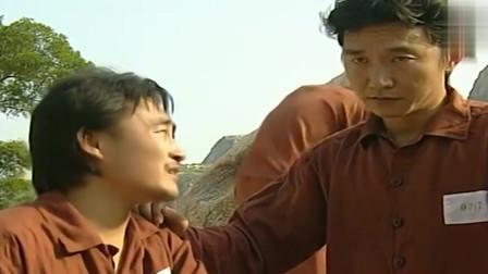 插翅难逃:畅谈人生,杨吉光瞬间心动,你让我干啥就干啥!