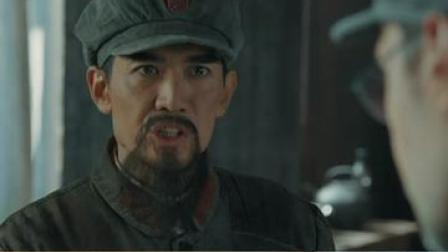 红军为了突破围剿,牺牲了数万人#电视剧大浪淘沙