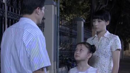 保姆与保安:仲兴当面向大苗求爱,念念好奇:你真的是我的爸爸?